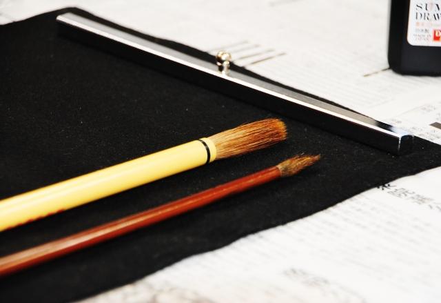 お正月に書き初めをする意味とは?書く言葉の選び方とうまく書くコツ